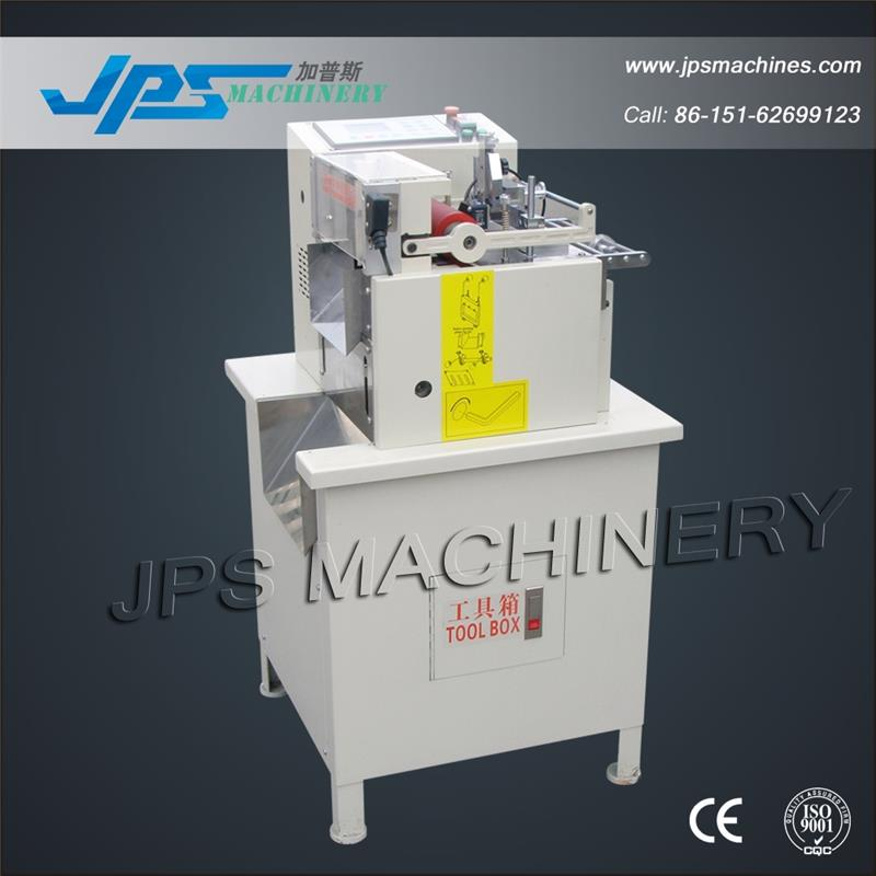 JPS-160D High Speed Printed Paper Cutting Machine With Photoelectric Marking Sensor