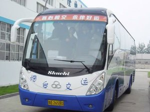 nano heat insulation coated bus