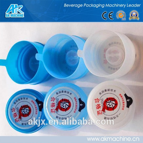New Year Style 5 gallon bottle cap/55mm bottle caps/plastic bottle caps