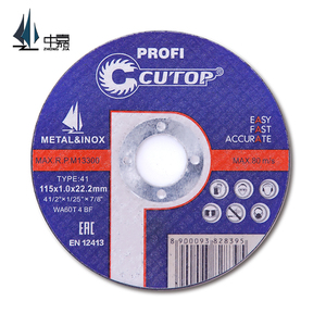 CUTOP 4.5 Inch Wheel 115 Stainless Steel Cutting Disc And 115 Stainless Steel Cutting Wheel