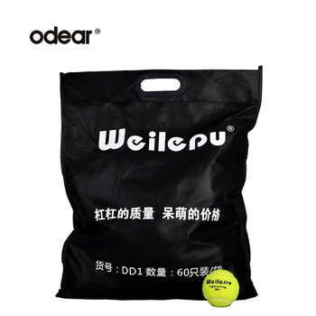 High quality logo customized pressureless training tennis ball
