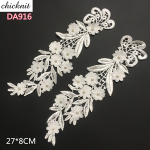 Fashion water soluble embroidery 3D flower beaded lace applique patches