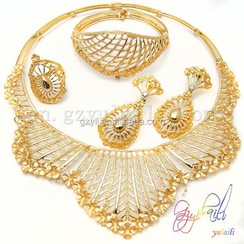 Brazilian Gold Jewelry Set Whole Fashion Accessory Sets 18k Plated Product