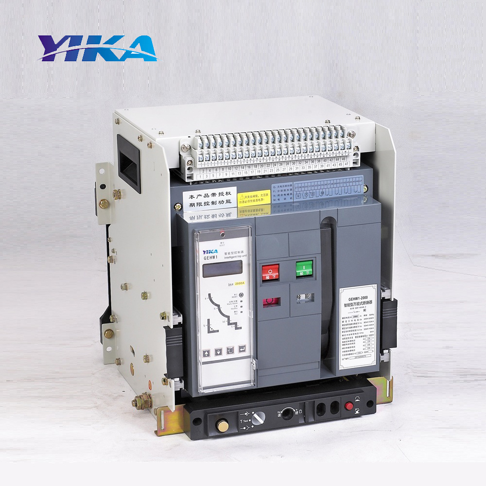 Acb Circuit Breakers Price Suppliers And Wiring Manufacturers At