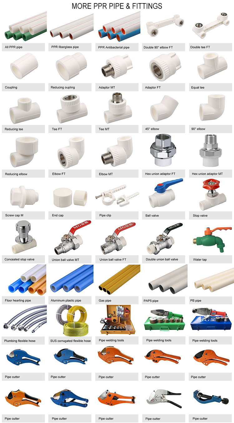 MG-A54 water plumbing ppr tee fittings sizes ppr standard reducing tee sizes pprc pipe fittings