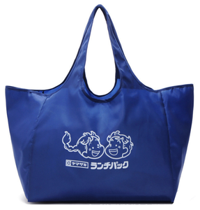 Wholesale polyster screen print shopping bag