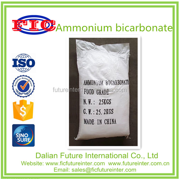 FDA ammonium bicarbonate white powder