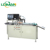 Car air filter producing machine PLXB-1 PU pack trimming machine