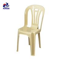 Durable design cheap colorful stackable pp plastic restaurant dining chair beach resting chair