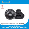 Large Manufacturing Black 12 inch dual magnet car subwoofers
