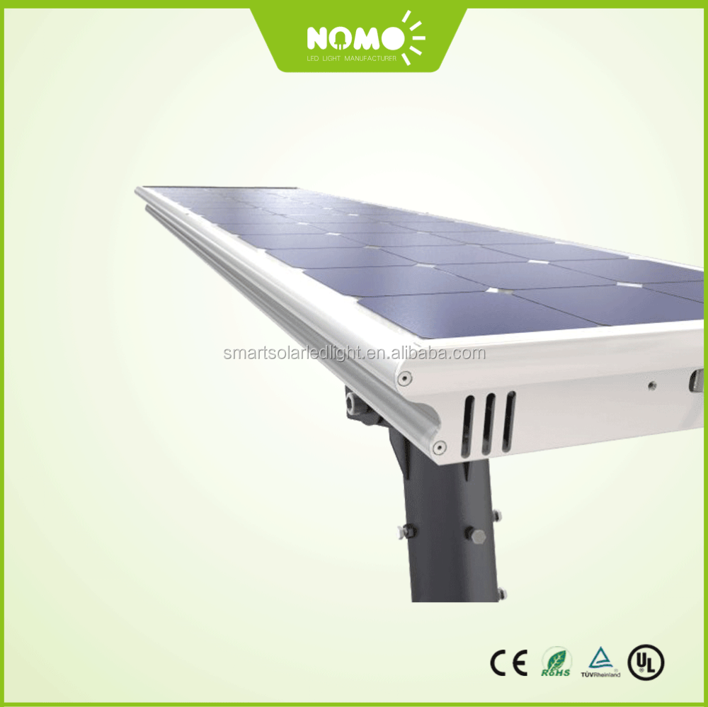 2017 High End Bajaj Electronics All In One Solar Street Light With ...