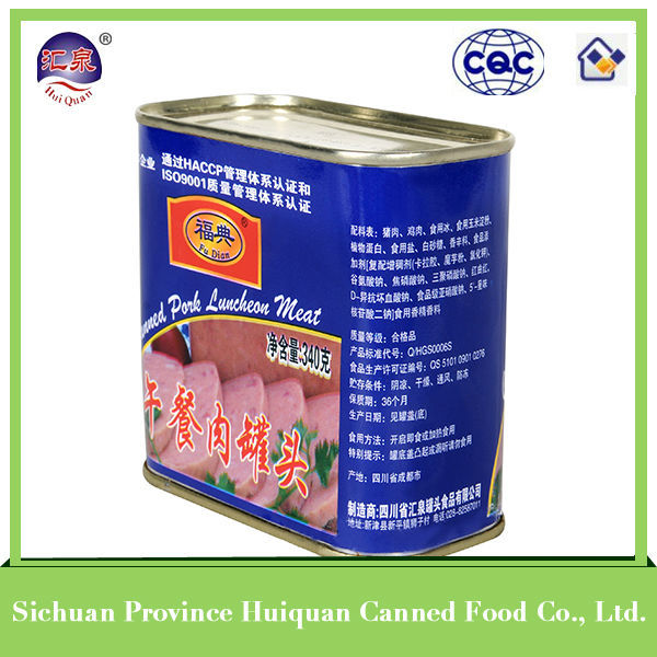 China Wholesale Custom tin box for food canning