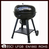 Barbeque Grill--BQ12018