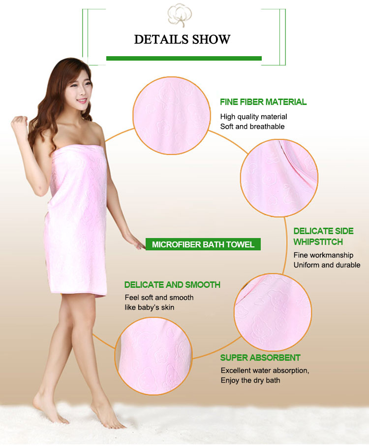 high quality microfiber cooling korean bath towel