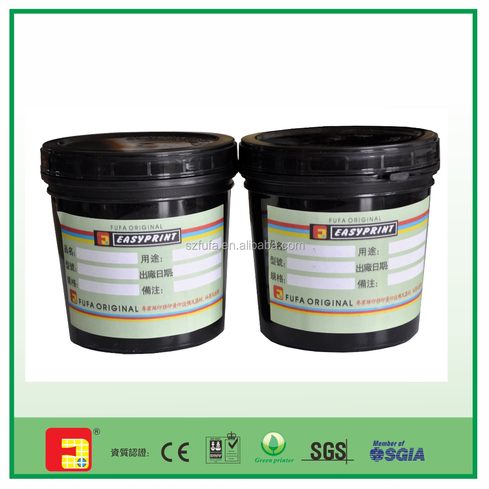 Screen Printing UV ink