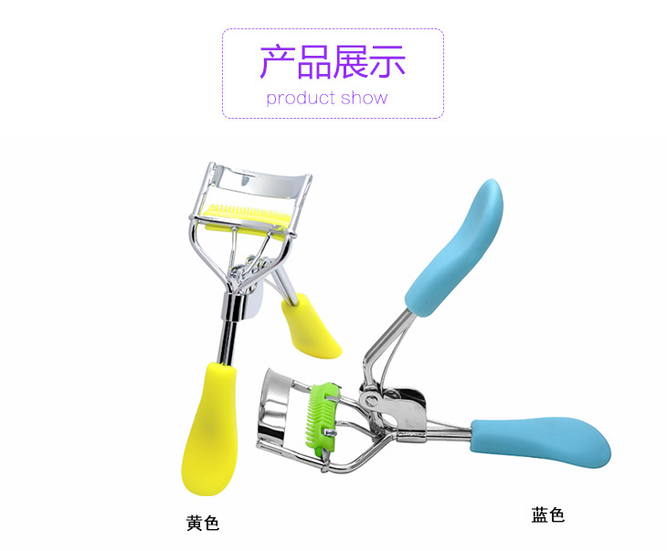 9b8916df2a9 Eyelash Curler with Built-In Comb Attachment. Best New Professional Tool  Properly Separates Lashes