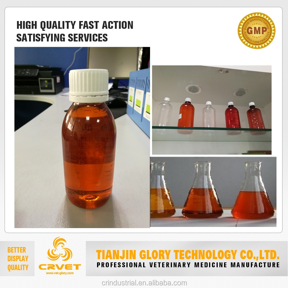 Feed grade fish oil with GMP certified refined fish oil