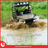 All terrain vehicle best seller