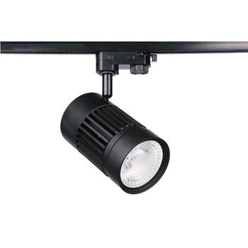 36w Led Track Lighting Light Rail