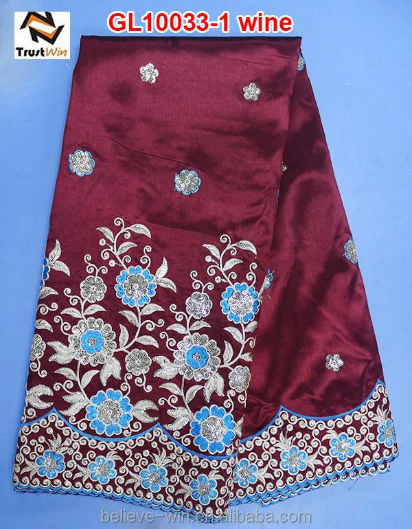 Purple Intorica African George Fabric Raw Silk Fabrics Price ...