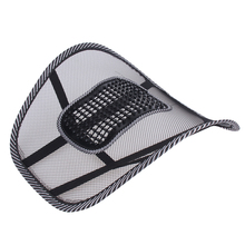 Zomer Ijs Zijde Koele Hoge Kwaliteit Mesh Lendensteun Back Brace Ondersteuning Office <span class=keywords><strong>Home</strong></span> Auto Seat Stoel <span class=keywords><strong>Kussen</strong></span>