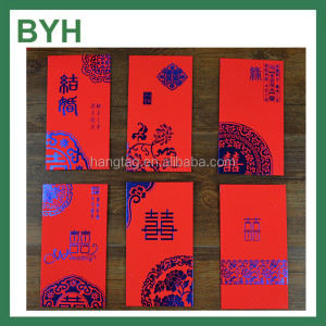 new design red packet design for new year red packet printing for chinese new year money packet printing