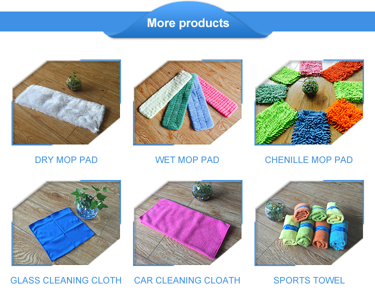 Easy and convenient microfiber housekeeping mop refill