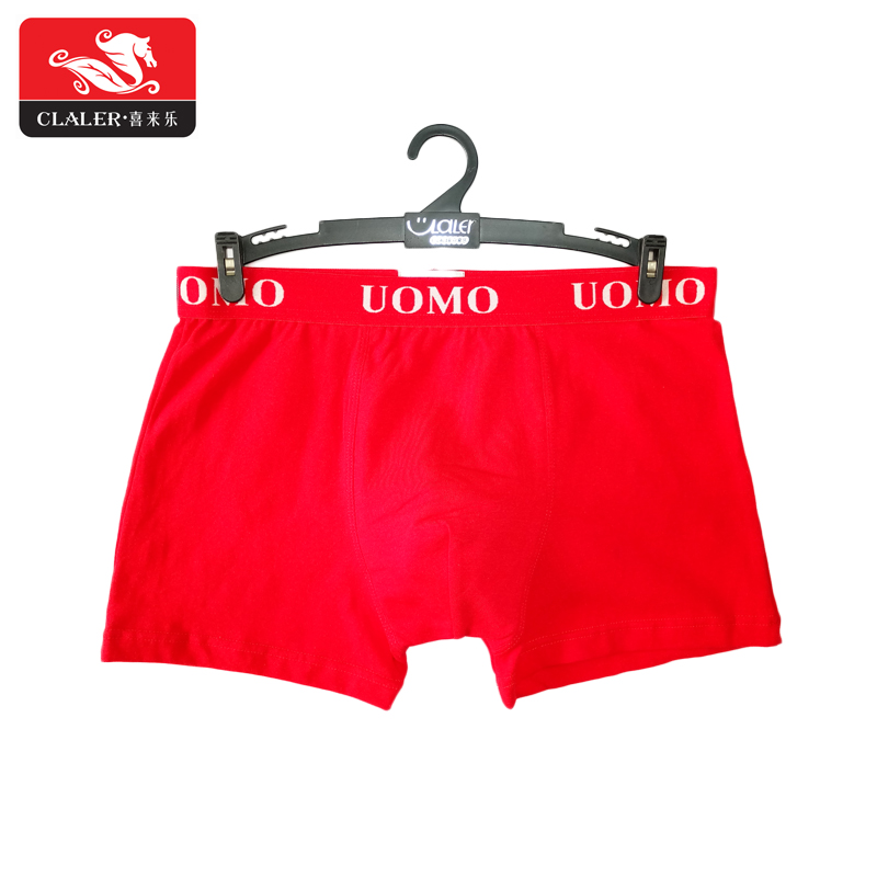 New Boxers Red Fashion Cartoon Printed Cotton Men's Boxer Shorts For Men, Males' Underwear Brand Manufacturers Wholesale