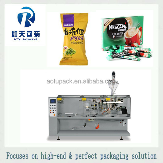 3 spouts Cement packaging machine|Dry mortar packing machine|Cement filling machine