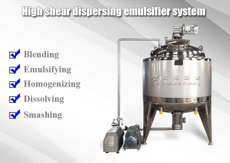 20L 10 gallon stainless steel dairy emulsification tank