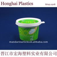 250ml icecream container with lid