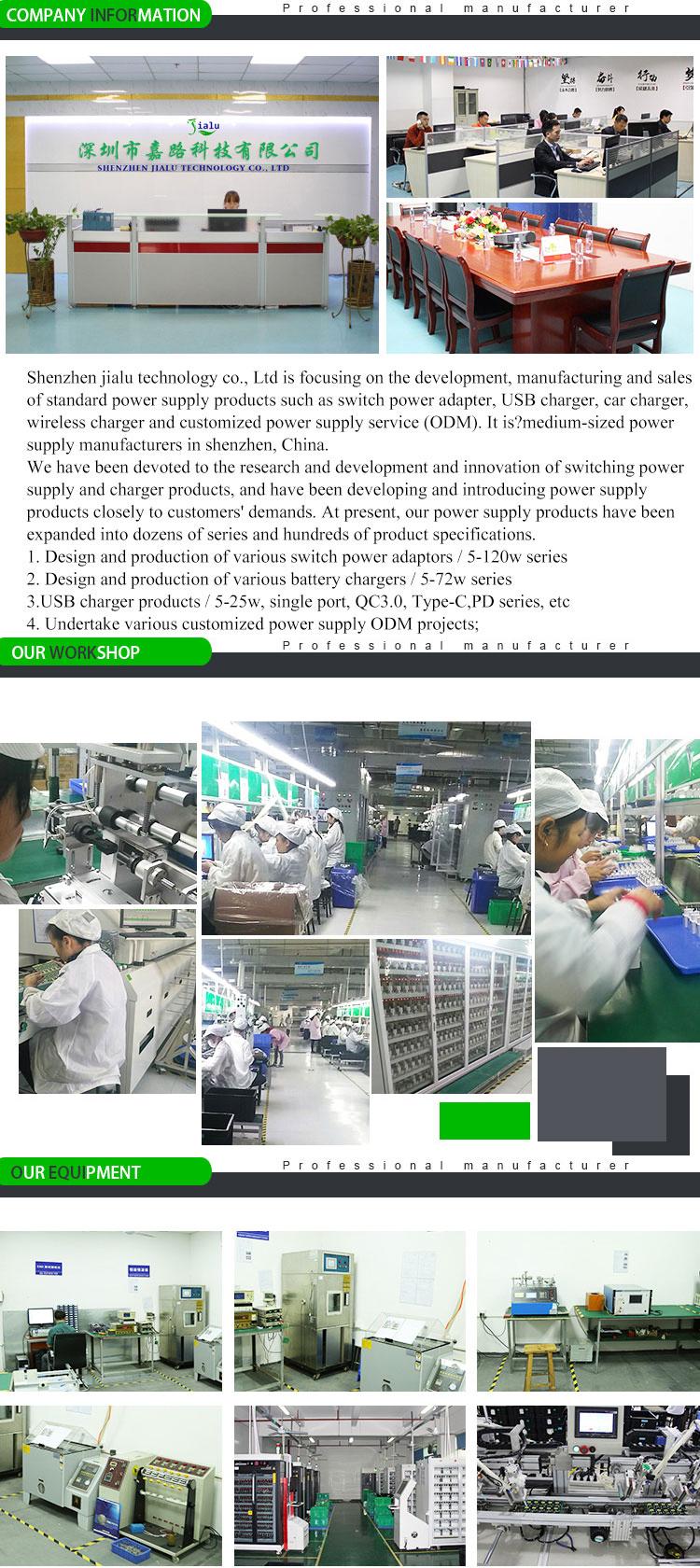 Çin'de yapılan masaüstü kullanımı 24V 0.5A adaptörü kurşun asit batarya kullanımı adaptörü ile FCC CE GS KC PSE SAA c-tick ceertifications