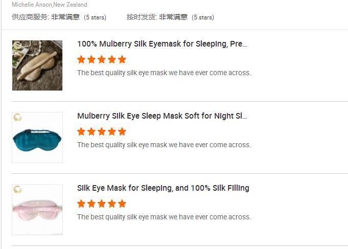 Natural Silk Eyeshade Mask, Ultimate Sleeping Aid, Travel, Meditation