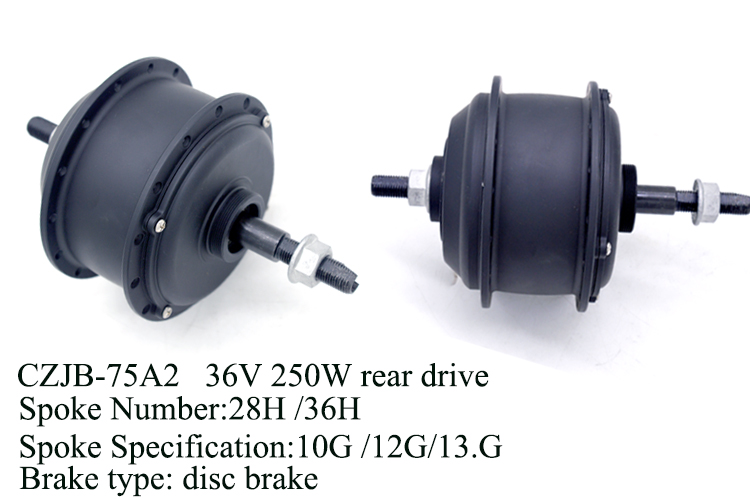 CZJB-75A2 36v 250w brushless mini rear wheel e bike geared hub motor