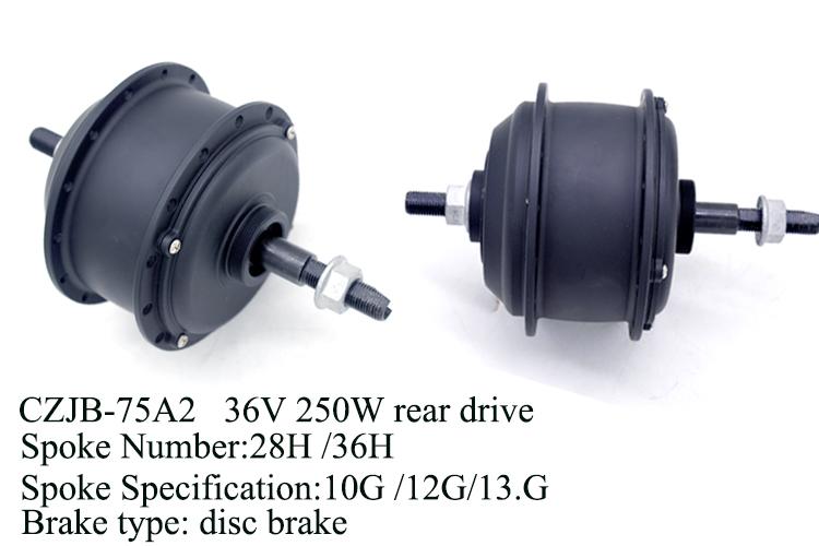 CZJB-75A2 36v 250w brushless mini rear wheel e bike geared hub motor
