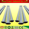 2012 Hot Sale!! Rubber lined carbon steel pipe