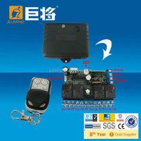 12V 24V Receiver kit for garage or Sliding Gate Indoor JJ-JS-083