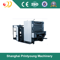 PRY-1740E Single color offset printing press equipment for sale
