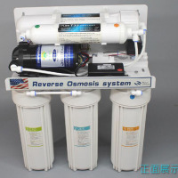 5 Stage Reverse Osmosis Water Filter System with Pump