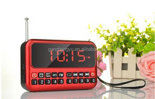 Exquisite Digital Clock Radio with speaker