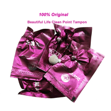 Herbal Organic medical tampon Beautiful Life Tampon Yoni Steaming Healing Tampons