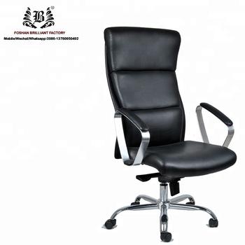 Cheap Computer Chair And Sillas De Oficina Sillas Para Oficina For Sigma  Office Chair 8805b - Buy Sigma Office Chair,Cheap Computer Chair,Sillas De  ...