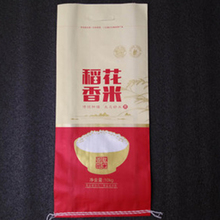 Wholesale 50kg PP woven plastic flour bag in roll made in Vietnam
