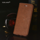 PU Leather Flip Smart Phone Case for HTC one X9 Wallet Stand with Card Holder Cell Phone Cover