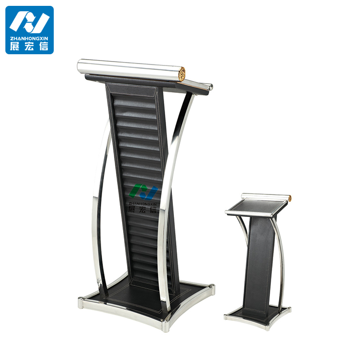 Church Podium/ Plastic Wood Lectern Podium with Printing