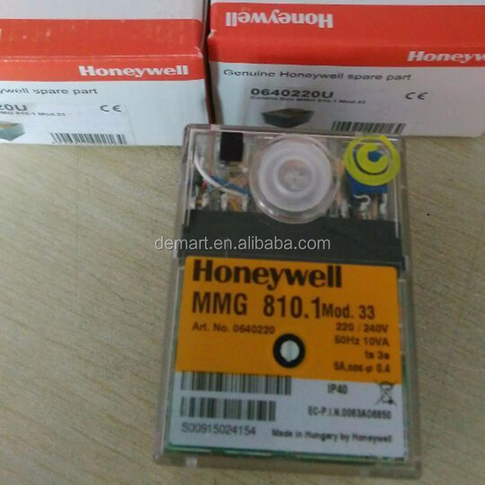Honeywell combustion controller MMG810.1 mod 45
