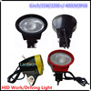 hid xenon work light 12v 35w/55w HID078 three colors