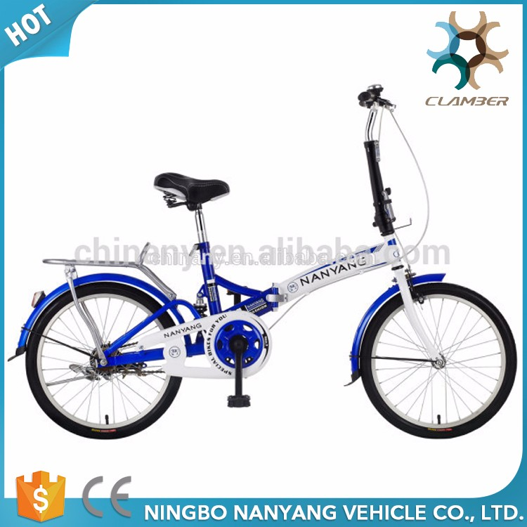 Single speed alloy rim folding cheap bicycle