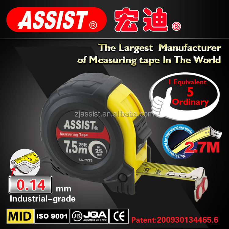 MID /OEM ABS TPR cover rubber tape measure 3m /5m /7m stanley durable custom print water proof rubber auto power measuring tape