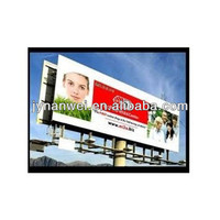 Advertising Material /PVC flex banner